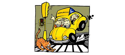 Autoškola AUTO STOP